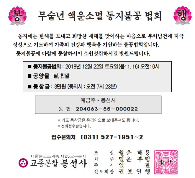 0371f29c6d7b947d5ac6086da49e5075_1540361730_2829.JPG